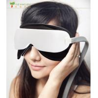 Buy cheap new design infrared eye massage device to eliminate dark circle and pouch from wholesalers