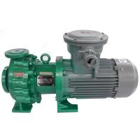 China magnetic driven pump,magnet pump,magnetic centrifugal pump for flammable liquid on sale