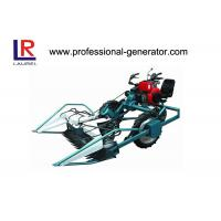Buy cheap Singer-cylinder 6.5HP to 9HP Wheat Reaper Binder Machine with air cooled Diesel Engine from wholesalers
