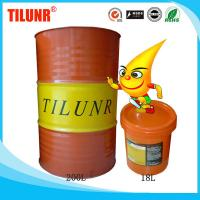 China TILUNR Semi-synthetic Cutting Fluid on sale