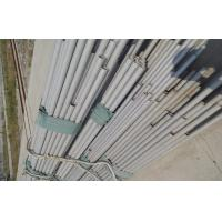 Buy cheap 1 Inch High Pressure Stainless Steel Tubing / Pipe Welded AISI 304 KS For Food Industry product