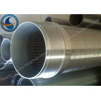 Water Treatment Stainless Steel Well Pipe / Wedge Wire Screen Cylinders