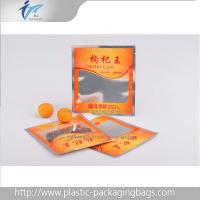 Buy cheap 100G Customized Logo Printing Vacuum Seal Food Bags With Tear Notch product