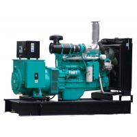 Buy cheap 200kva generator on sales with factory price during the 111th canton fair product
