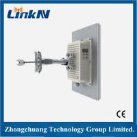 Buy cheap Long Transmission Distance Wireless CPE Outdoor With 90Mhz Full - Duplex from wholesalers
