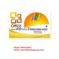 Buy cheap Standard Microsoft Office Product Key Codes , FPP Office 2010 Professional Plus Key product