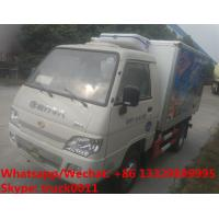 Buy cheap 2019s good price forland brand new 4*2 RHD 2tons refrigerated truck for sale, factory sale RHD 2tons cold room truck product