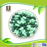 Buy cheap with 12 years experience bulk gelatin Preserbative free capsules product