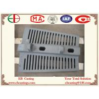 Buy cheap Good Finish Cement Mill Grate Liner Plates Slot Width Only 6mm ZG50Cr5Mo EB5011 product