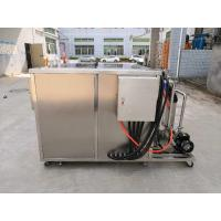 Buy cheap 40/28KHZ Industrial Ultrasonic Cleaner Engine Block Carbon 960L With Filter System product