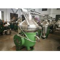 Buy cheap Standard Disc Oil Separator For The Two Phase / Three Phase Separation product
