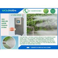 Buy cheap Valve SS High Pressure Water Mist Nozzles Cooling Tower For Fountain , Garden product