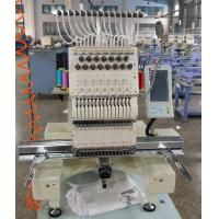 Buy cheap Single Head Computerized Embroidery Machine product