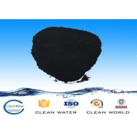 Buy cheap Cas no. 64365-11-3 reduce COD water treatment chemicals powdered activated carbon product