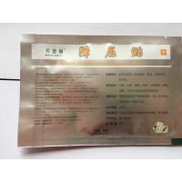 Buy cheap hypertension herbal patch reduce high blood pressure product