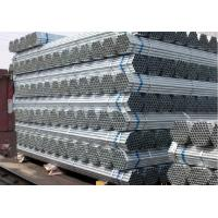 China hot dip galvanized steel pipe on sale
