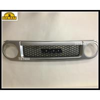 Buy cheap Chrome and plastic car front grill guard mesh for Toyota FJ Cruiser product