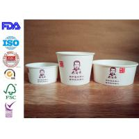 Buy cheap Disposable Take Away Kraft Paper Hot Soup Container Match With Lid product