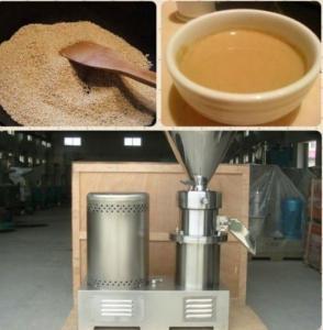 Buy cheap Pequeña mantequilla de cacahuete del precio bajo que hace la máquina from wholesalers