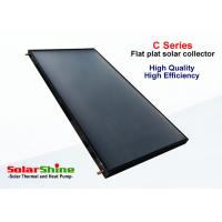 Buy cheap Black Chrome Solar Hot Water Collector , Copper Pipe Small Solar Collector product