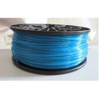 Buy cheap we supply blue PLA Filament 1kg (2.2lbs) Spool product