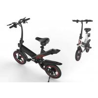 Buy cheap Lightweight Portable Folding Electric Bike 12 Inch Aluminium Alloy Frame product