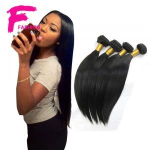 Buy cheap L'armure brésilienne de cheveux empaquette les cheveux brésiliens de la Vierge 7A directement Mme Lula Unprocessed de 3 PCs product