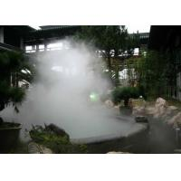 Buy cheap Electric Smoking Water Fog Fountain , Large Misting Fountains With Lights product