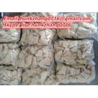 Buy cheap buy strong Eutylone hydrochloride eutylone vendor in China high purity eutylone from wholesalers
