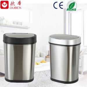 Buy cheap 商業電子工学のくず塵bin/GYT30-5B-S product