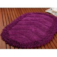 Buy cheap Absorbent Cheap Microfiber Bathroom Mat Anti-Slip Shaggy Surface Modern Style from wholesalers