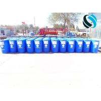 Buy cheap Transparent Liquid Food Grade Chemicals , 27% Ammonium Hydroxide for Tires Processing product
