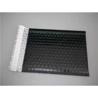 Buy cheap Slategray Metallic Bubble Mailers For Shipping 190x275 #VD Environmental product