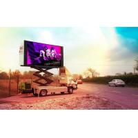 Buy cheap Custom Large Full Color outdoor Advertising LED Display Screen PH 5.95mm, 1R1G1B product