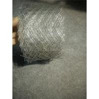"Buy cheap Hot Dip Galvanized Steel Brick Wall Mesh 2 1/2"" X 100M Expanded Steel Mesh from wholesalers"