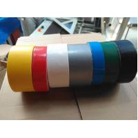 Buy cheap Heavy duty strong packing silver/blue colored cheap customize hot-metl adhesive cloth duct tape product
