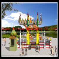 Buy cheap fairground amusement ride hot sale Arab flying carpet rides product