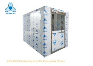 Buy cheap Swing Door 304 Stainless Steel Cleanroom Air Shower product