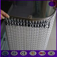 Silver Color Aluminum Metal Curtain Metal Chain Link Fly