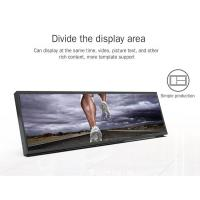 Buy cheap lcd long display 4k commercial buildings digital signage restaurant mall digital signage product