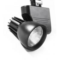 Buy cheap 35w/70w modern ceiling track spotlights for commerce product