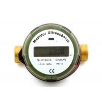 Buy cheap Ultrasonic Smart Meters G1.6 / 2.5 Electronic Data Transmission Water Meter product