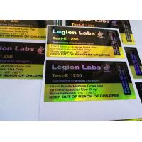 Buy cheap 6x3cm Gold Shine 10ml Vial Labels , 3d Hologram Stickers With Custom Design product