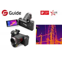 China Infrared Thermography Ir Thermal Camera With Measuring Range To 2000°C on sale