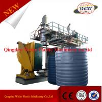 Buy cheap Automatic Plastic Extruder Machine , 3000L Double Layers Blowing Machine product