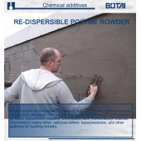 Buy cheap Construction modified redispersible polymer powder admixture product