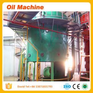Buy cheap Sesame oil cake oil press machine for sale sesame oil where to buy product