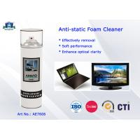 Buy cheap Ozone - Friendly 300ml / Can Anti-static Foam Cleaner Aristo Aerosol Electric Contact Cleaner product