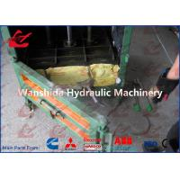 Buy cheap Plastic Films Vertical Compactor Plastic Baling Machine , Automatic Bale Packing Machine product