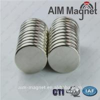Buy cheap Strong permanent 18 x 1mm neodymium magnet product